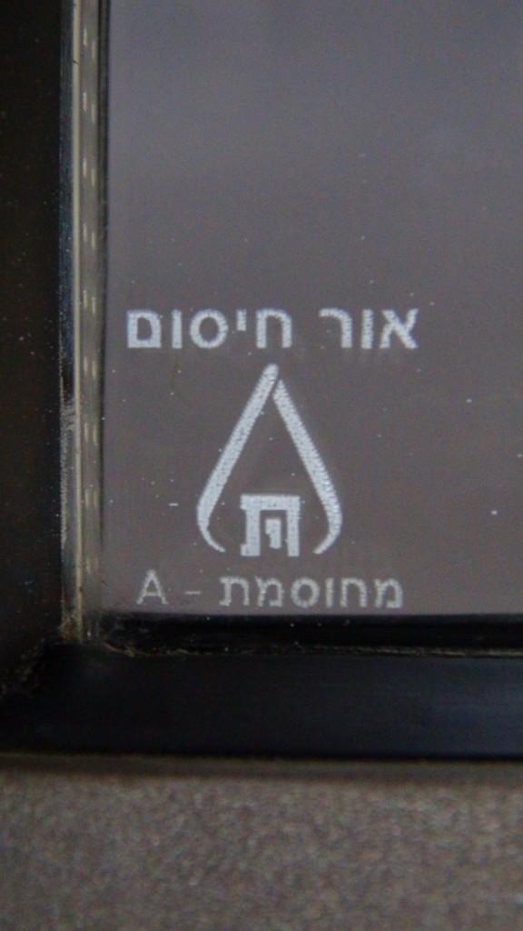 סימון של חיסום בפינת זכוכית